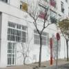 EMSULE alquila locales a 9 asociaciones sin �nimo de lucro con un precio m�ximo de 1,5 euros el metro cuadrado